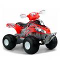 Mini Quad ATV elettrico 4 ruote per bambini BRUTALE 12V - vendita