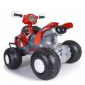 Mini Quad ATV elettrico 4 ruote per bambini BRUTALE 12V - interno